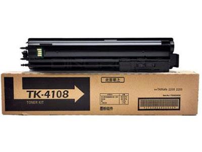 适用京瓷TASKalfa 2010 2011 2200 2211粉盒KM1800 1801碳粉 京瓷TK4108 4128 4138 4118复印机墨粉盒