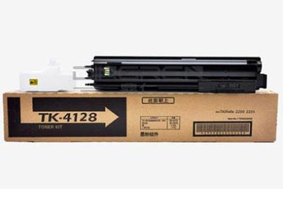 京瓷4128粉盒 TASKalfa 2010 2011 复印机墨粉盒 2011打印机墨盒碳粉 tk4128复印机碳粉盒 京瓷2010粉仓