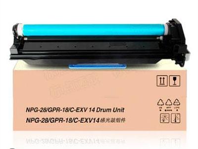 适用佳能NPG-28硒鼓 IR2016 2120S 2320L 2420鼓组件2320J IR2318复印机2422N IR2022 2116 2025套鼓G28
