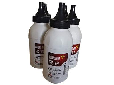 凯美聚适用惠普2612A碳粉12A  HP1010 HP1020 M1005 HP1012 1015 1018 1022 M1319f打印机碳粉