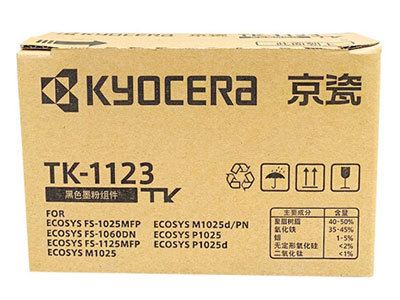 京瓷原装TK-1123墨粉/墨盒 FS-1060DN/1025/1125MFP打印机京瓷耗材/粉盒