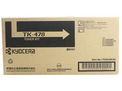 京瓷 TK-478原装粉盒京瓷6025墨粉盒 适用6025/6525/6030粉盒