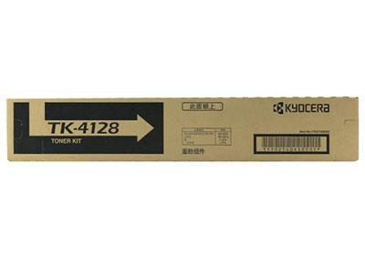 京瓷 TK-4128原装粉盒 仅适用TASKalfa 2010/2011黑白复印机