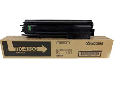 京瓷 TK-4108原装粉盒适用1800和1801(约7200张 A4/5%覆盖区)