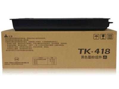 京瓷 TK418适用于 京瓷 KM-1620/2020/1650/2050/1560 京瓷 KM-2550/1635/2035