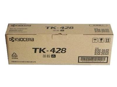 京瓷 TK428 适用于京瓷 KM-2550/1635/2035