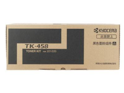 京瓷 TK458   适用于京瓷 KM-220/221