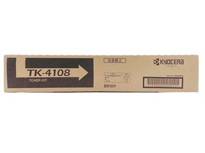 京瓷 TK4108  适用于京瓷 1800/1801