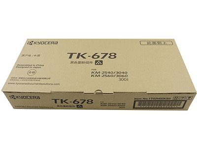 京瓷  TK678 适用于 京瓷 KM-2540/3040/2560/3060/300i