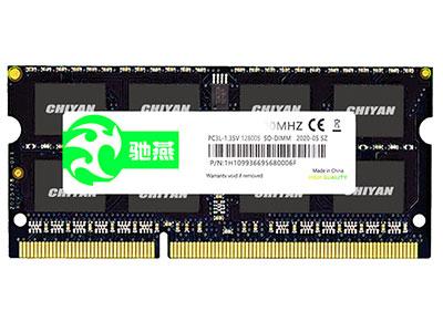 驰燕  2G DDR3 标压