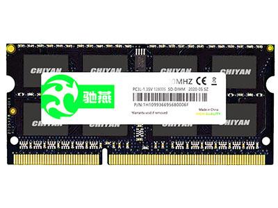 驰燕  4G DDR3 标压