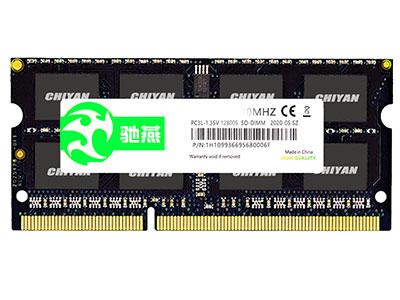 驰燕  4G DDR3L 低压