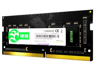 驰燕  8G DDR4