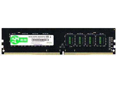 驰燕  DDR4台式机8g 2666