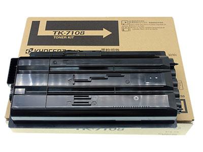 京瓷  TK7118   适用于 京瓷3011