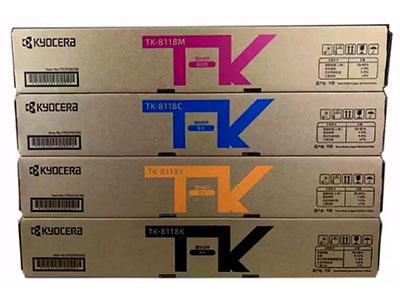 京瓷  TK8118黑/彩 适用于 京瓷8124CI