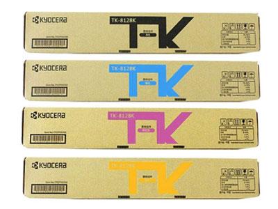 京瓷  TK8128黑/彩 京瓷8130CI