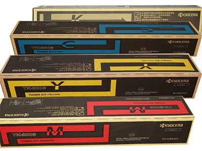 京瓷  TK8508黑/彩 适用于 京瓷4550/5550/4551/5551