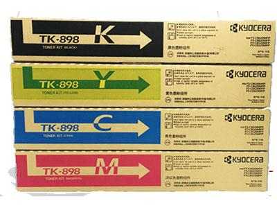京瓷  TK898黑/彩 适用于 京瓷 8020/8025/8520/8525