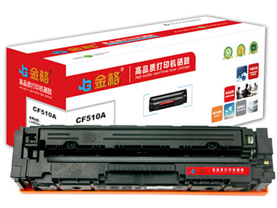 金格 CF510A黑色硒鼓 适用惠普HP M154nw M154a M180n M181fw M180fw 打印机硒鼓