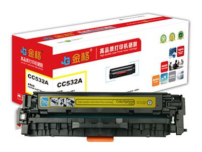 金格 CC532A黄色硒鼓 适用惠普HP CP2020 2025X 2025N 2025DN CM2320NF 佳能MF8350cdn 7680cx打印机粉盒