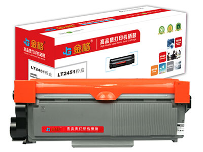 金格 LT2451粉盒 适用联想LJ2605D/LJ2655DN/M7605D/M7615DNA/M7455DNF/M7655DHF 硒鼓