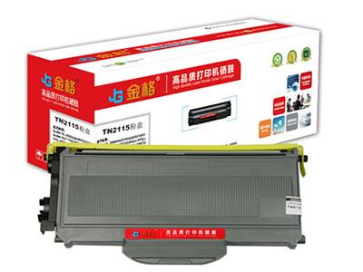 金格 TN2115粉盒 适用兄弟HL-2140 HL-2150N HL-2170W DCP-7030 MFC-7340 MFC-7450 硒鼓