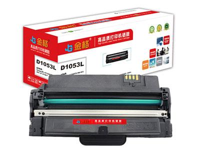 金格 SM-1053 适用三星 ML-1911/2526/2581/4601/4623/SF-651/651P 硒鼓