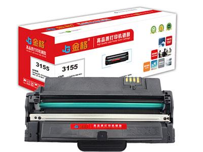 金格 施乐3155硒鼓 适用于施乐phaser3140 3155 3155N 3160N打印机硒鼓 施乐3155墨粉盒