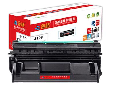 金格 施乐2108硒鼓 适用于富士施乐Fuji Xerox Docu 2108b 打印机硒鼓墨盒