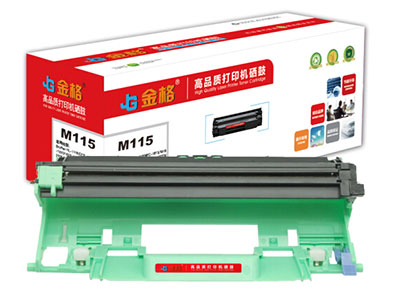 金格 M115 适用富士施乐 M115b硒鼓 M115f M115fs P118w M118w M118z 粉盒