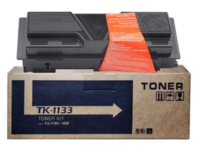 金格 TK-1133粉盒 适用京瓷FS1130/1030/1131/1132/M2530dn复印机