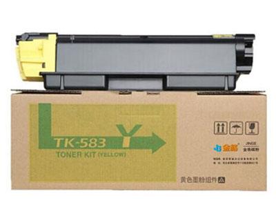 金格 TK583黄色粉盒 适用京瓷Kyocera ER FS-C5150DN ECOSYS P6021cdn打印机墨粉盒