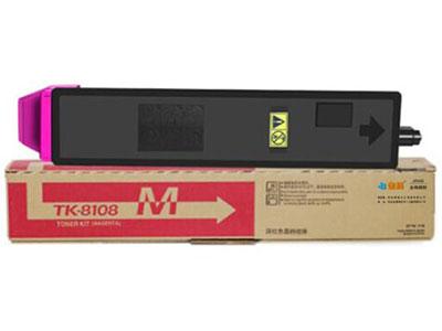 金格 TK-8108 红色粉盒 适用京瓷Kyocera ECOSYS M8024cidn打印机复印机墨盒