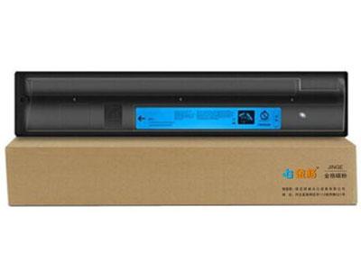 金格 T-FC50C蓝色粉盒 适用东芝TOSHIBA e-Studio 2555C 3055C 3555C 4555C 5055C打印机墨盒 墨粉 大容量