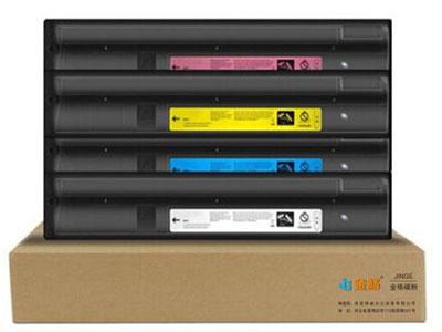 金格 T-FC50C四色套装 适用东芝TOSHIBA e-Studio 2555C 3055C 3555C 4555C 5055C打印机墨盒 墨粉 大容量