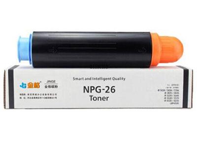 金格 NPG-26 适用佳能Canon IR3530 3570 4570 EXV12 复印机碳粉