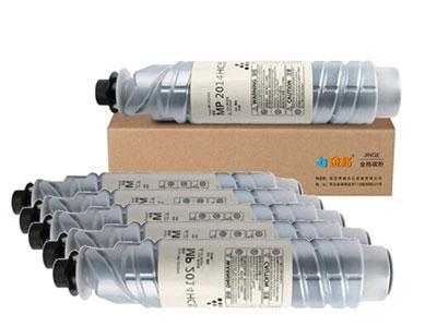 金格 MP2014C 适用理光mp2014墨粉盒打印机碳粉2014en粉盒2014D复印机墨盒粉筒 MP2014 HC黑色