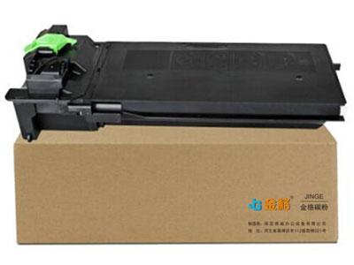 金格 MX-312CT粉盒小容量 适用夏普SHARP MX-260 310 311 304 3108 3508打印机复印机碳粉 墨粉 墨粉盒