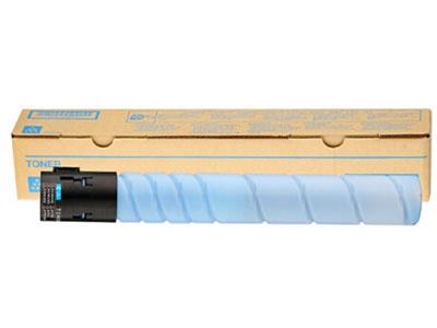 金格 TN220蓝色粉盒 适用美能达C7128粉盒C221S碳粉C7122墨粉C281
