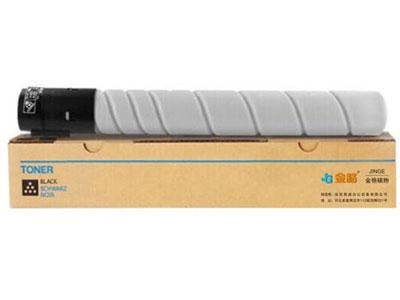 金格 美能达TN223粉盒 黑色墨粉盒 柯尼卡美能达TN224 C256 C266 C7222 C7226墨盒 柯美C226碳粉 (小容量)