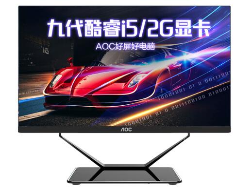 AOC AIO战神936 23.8英寸高清电竞游戏一体机台式电脑 (九代i5 9400F 8G 256GSSD 2G独显 无线WiFi )