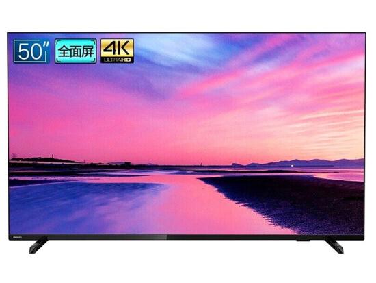 飞利浦(PHILIPS)50英寸 全面屏 4K超清HDR AI智能语音 二级能效 网络液晶平板电视机 50PUF7294/T3