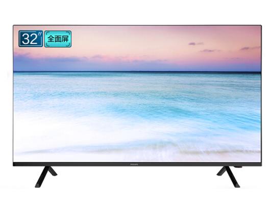 飞利浦(PHILIPS)32 人工智能 wifi 卧室客厅 高清网络智能液晶平板电视机 32英寸 高清全面屏电视