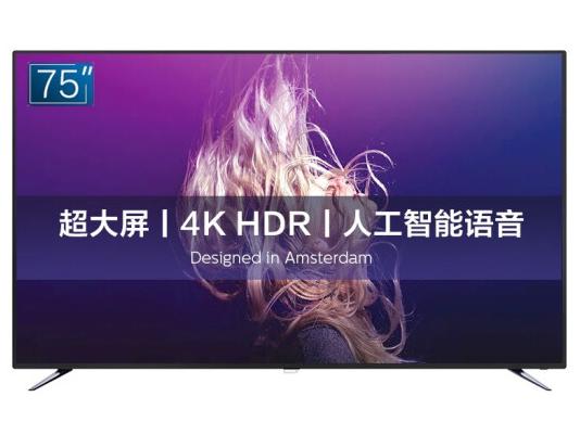 飞利浦(PHILIPS)75英寸人工智能4k超高清 HDR 网络智能液晶电视75PUF6393/T3