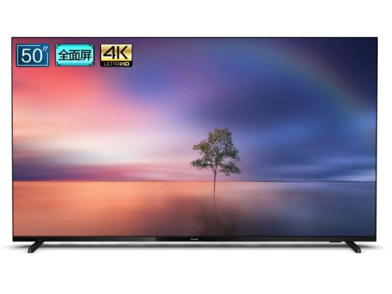 飞利浦(PHILIPS)50英寸全面屏 4K超高清 HDR 安卓9.0 AI智能蓝牙语音网络液晶电视 50PUF7295/T3(2G+16G)