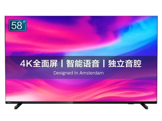 飞利浦(PHILIPS)58英寸全面屏4K超清HDR人工智能语音液晶网络电视58PUF7294/T3