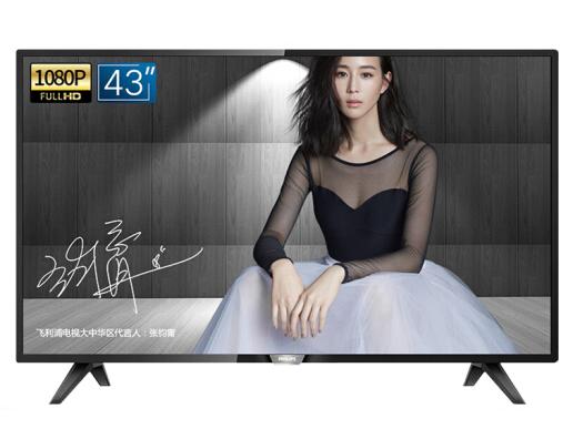 飞利浦(PHILIPS)43 人工智能 wifi 卧室客厅 高清网络智能液晶平板电视机 43英寸 全高清智能电视