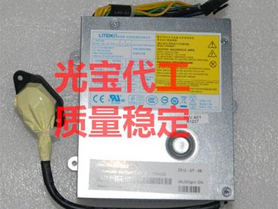 原装PS-2181-01 联想S510 S560 S590 S710 S720 S760一体机电源