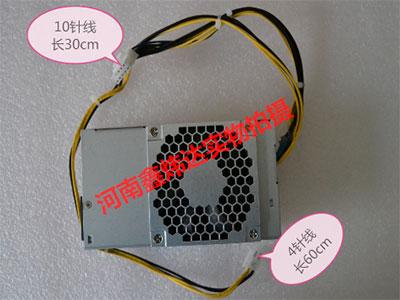 航嘉HK310-71PP 联想10针TFX长条 HK280-72PP 启天M415 410小电源